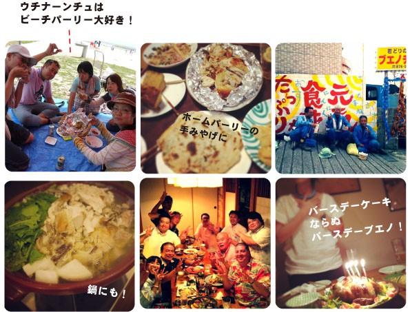 okyakusamaphoto2